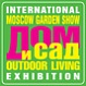 The exhibition «House and garden. Moscow Garden Show – 2017»