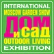 The exhibition «House and garden. Moscow Garden Show – 2019»